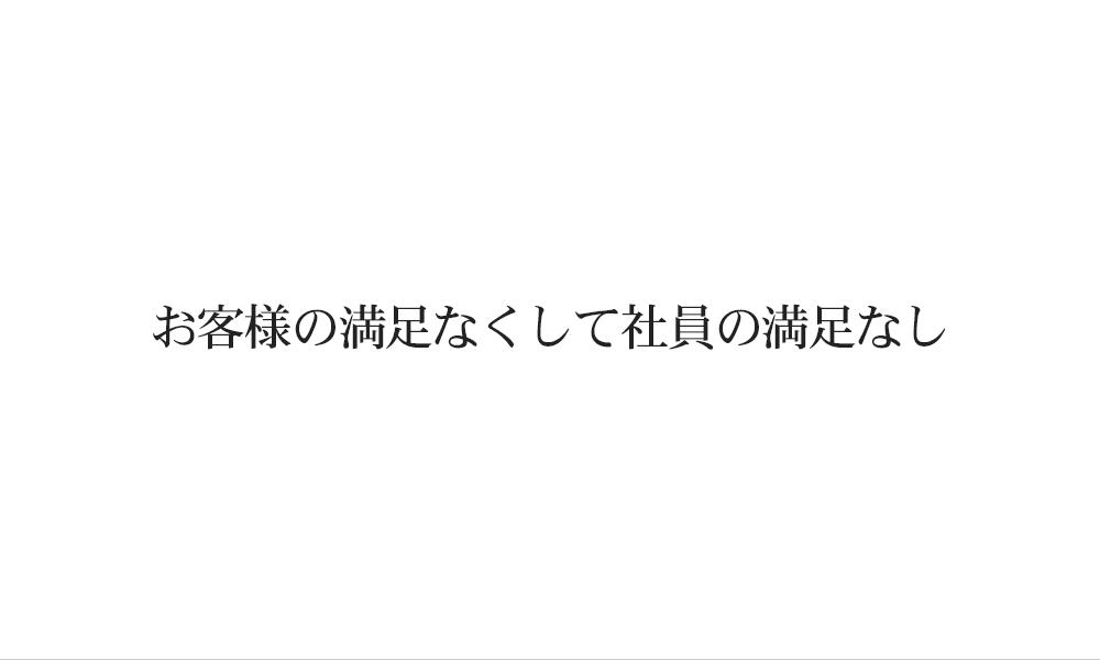 アイキャッチ画像4